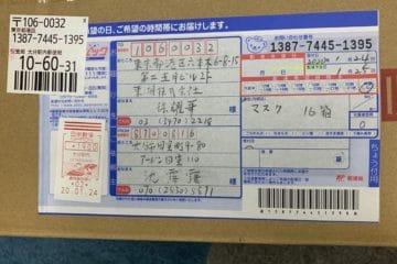 074F9175-CD75-4062-A70E-47466F037389
