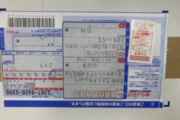 2A11D9B2-6E38-4A68-A43A-AEFA32C83896