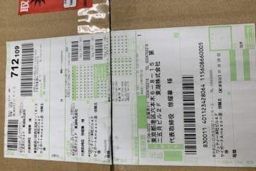 32A6718E-BE92-414E-A24A-D810B02FC4F7