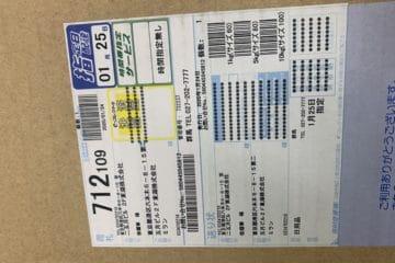 35D29B59-1AEC-452C-8154-84E69F9567A0