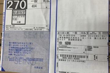 64709592-0CEA-4C7E-9D1A-A1B1A26FF0FC