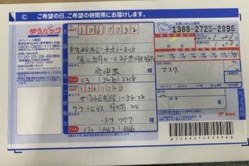 88BDF46A-4C4F-4CD2-8AAB-057A13AD5F1C