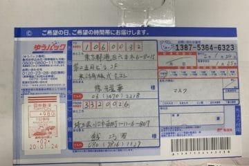 9D05C9E3-07A6-4A52-8F66-244B8B79B988