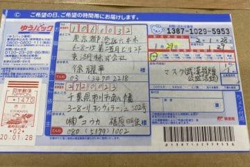 B141F968-A51A-4067-94DE-69FF0733951A