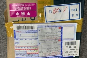 E81DBD7C-F805-4950-B39A-B052CE8AF386