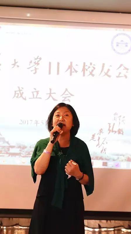 速报--武汉大学日本校友会成立啦!!