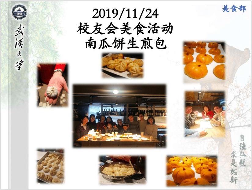 写真, 異なる, 食品, です が含まれている画像 自動的に生成された説明