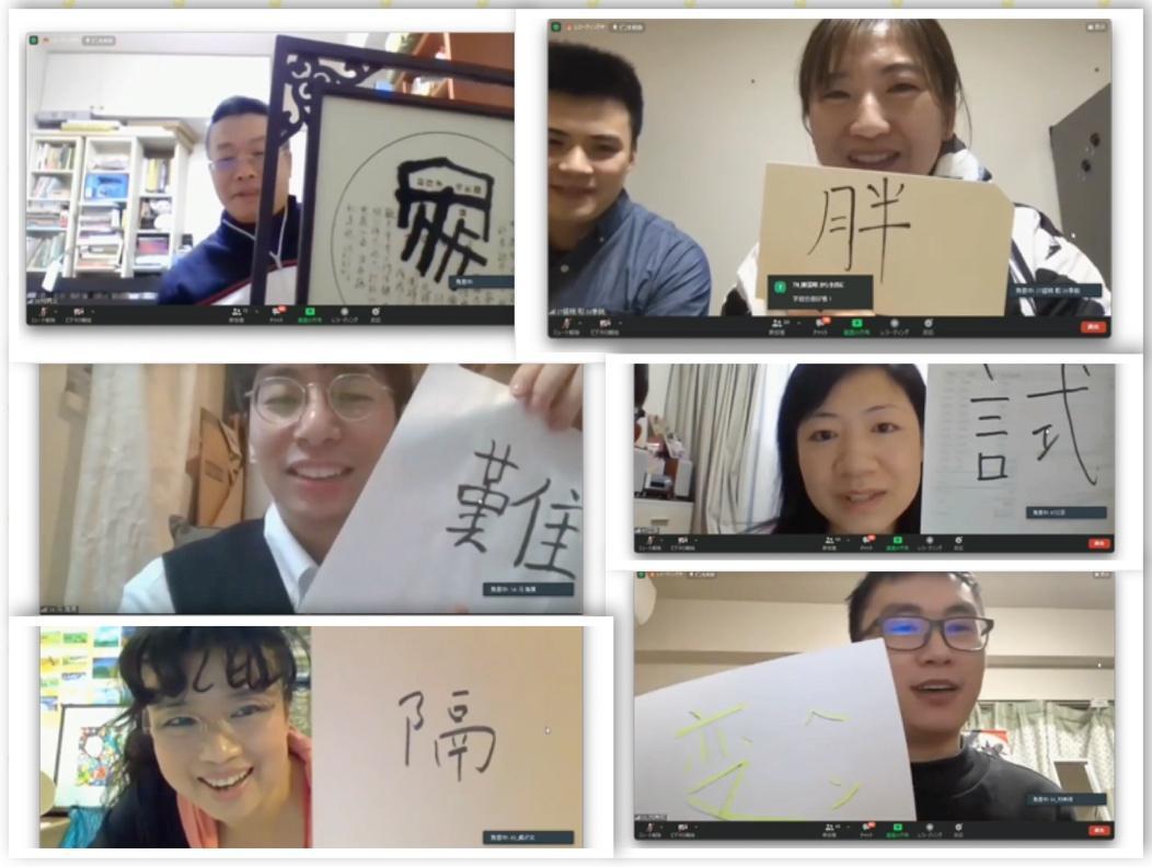 能代表你今年的汉字是什么呢?