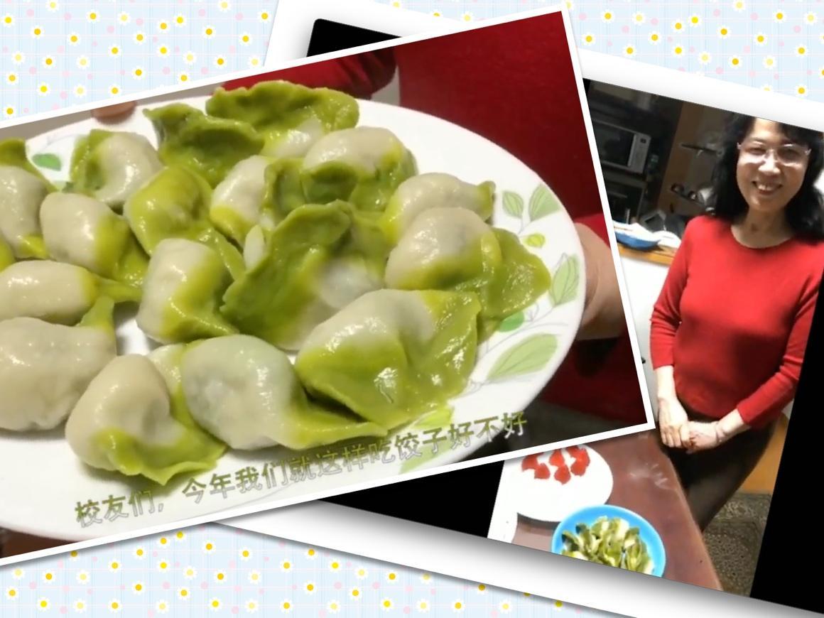 美食部部长黄成英校友与她准备的美味饺子